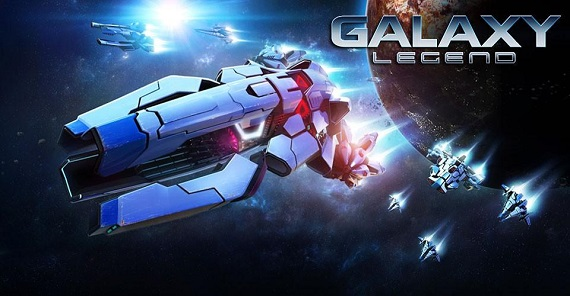 Galaxy Legend на PC