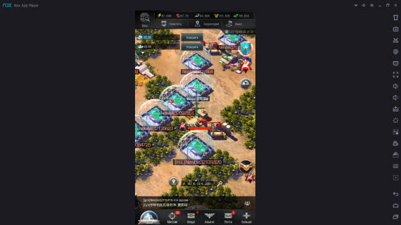 Invasion Modern Empire через Nox App Player