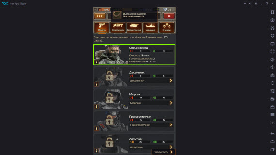 Soldiers Inc Mobile Warfare через Nox App Player