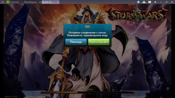Storm of Wars Sacred Homeland в BlueStacks
