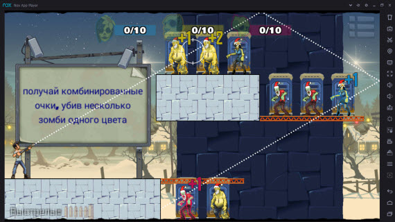 Stupid Zombies 3 через Nox App Player