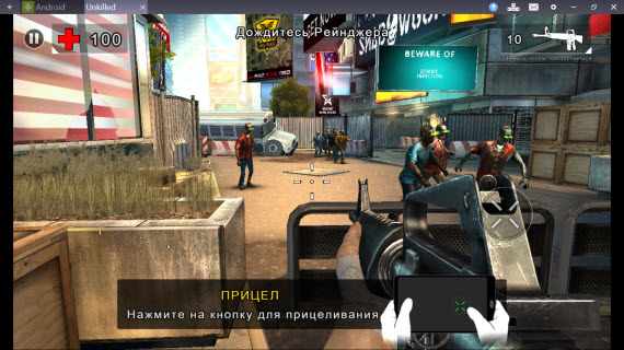 Unkilled в BlueStacks