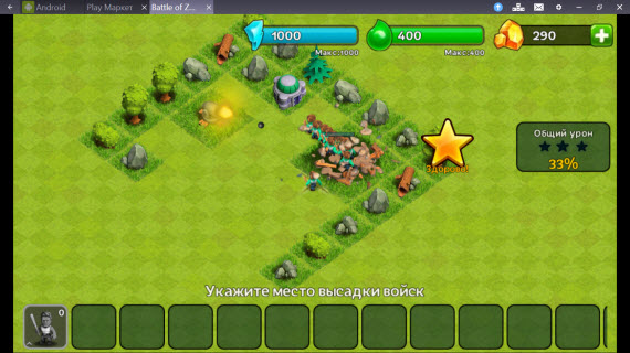 battle of zombies в bluestacks