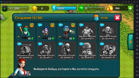 battle of zombies в nox app player