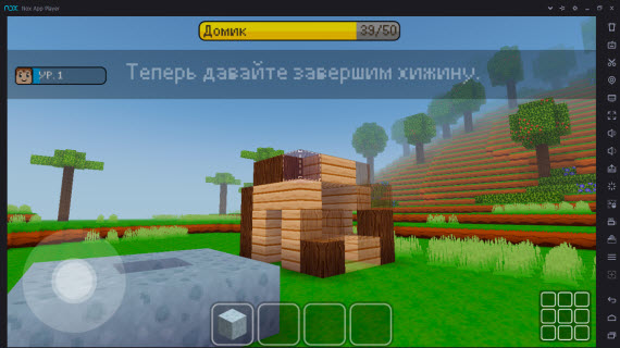 Block Craft 3D в Nox App Player
