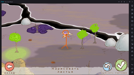 Draw a Stickman EPIC 2_BlueStacks
