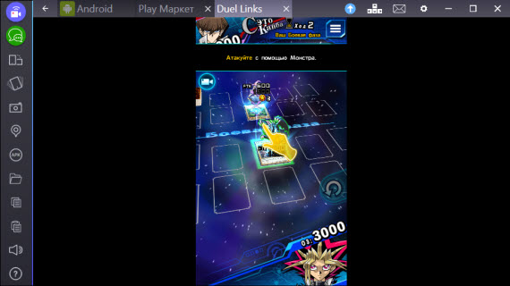 Yu-Gi-Oh! Duel Links_BlueStacks