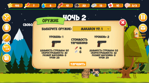 zombie forest оружие