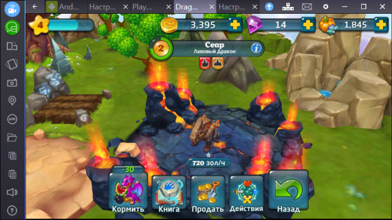 Dragons World_BlueStacks