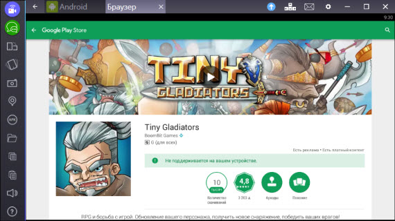 Tiny Gladiators_BlueStacks2