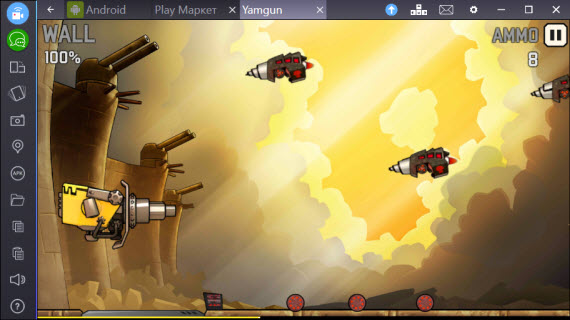 YAMGUN_BlueStacks2