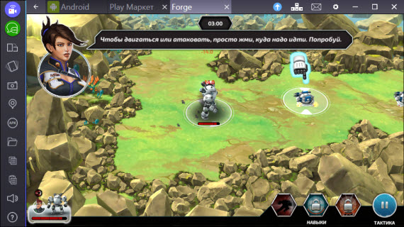 Forge of Titans Mech Wars_BlueStacks2