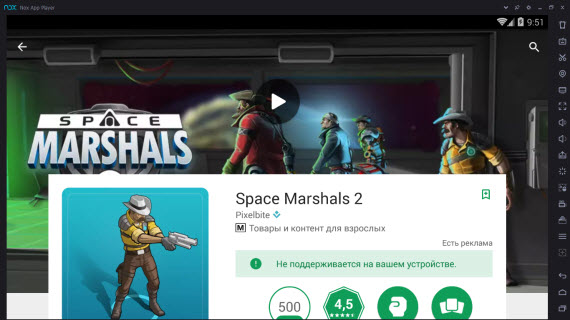 Space Marshals 2_Nox App Player
