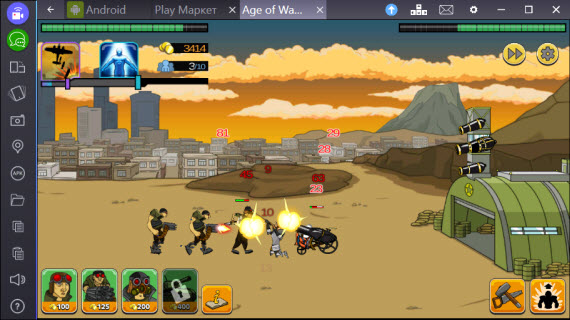 Age of War 2_BlueStacks