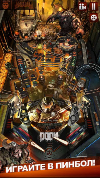 Bethesda Pinball_screen1