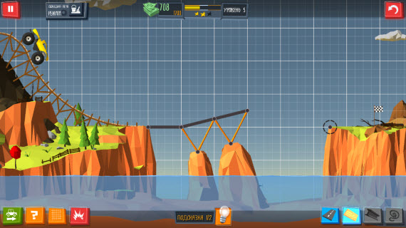 Build a Bridge!_screen2