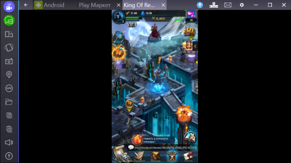King of Rebirth Undead Age_BlueStacks