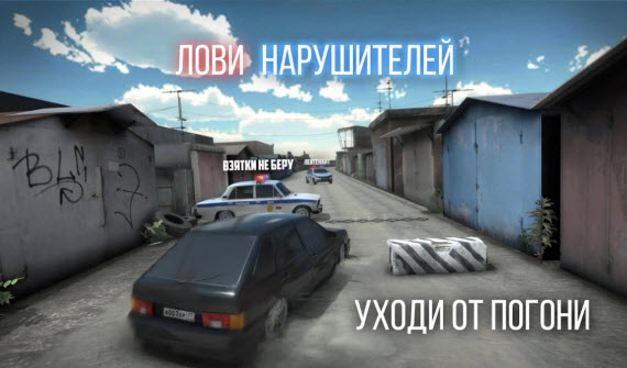 Russian Rider Online_screen1