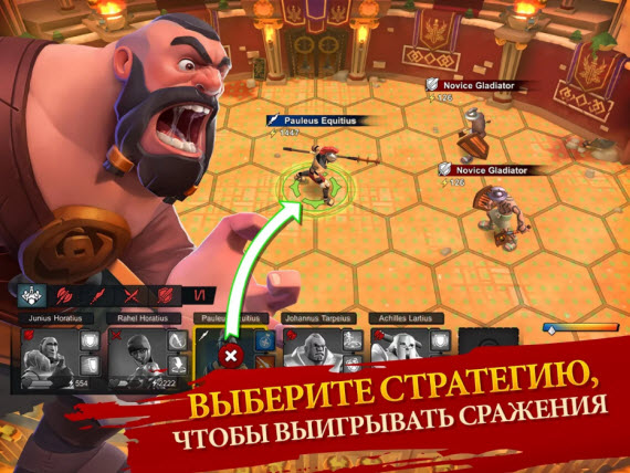 Gladiator Heroes_screen1