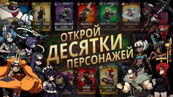 Skullgirls_screen1
