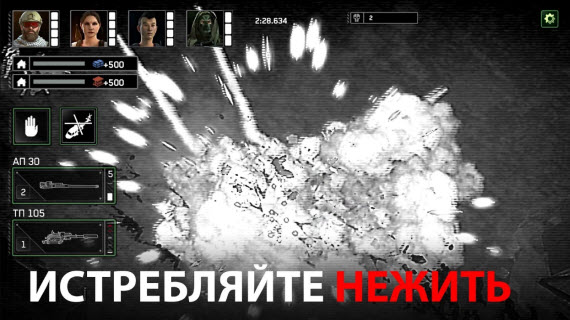Zombie Gunship Survival_screen1