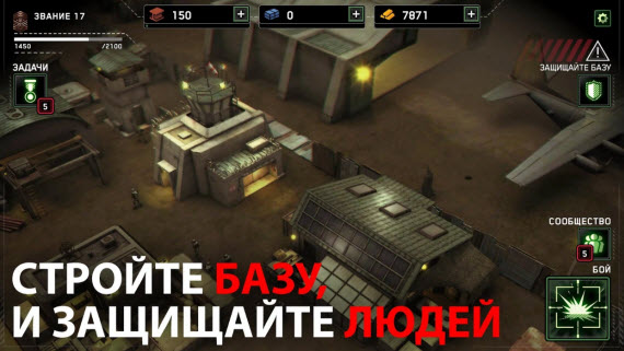 Zombie Gunship Survival_screen2