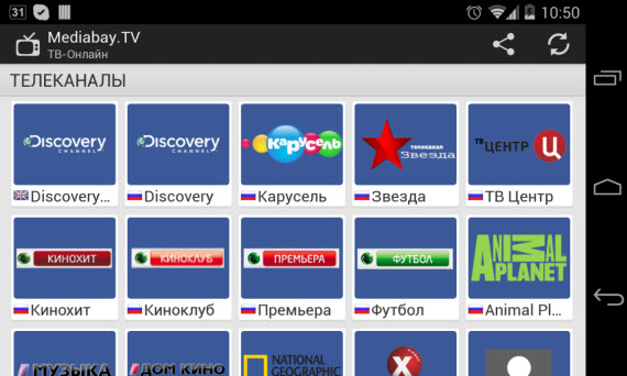 Mediabay.TV_screen1