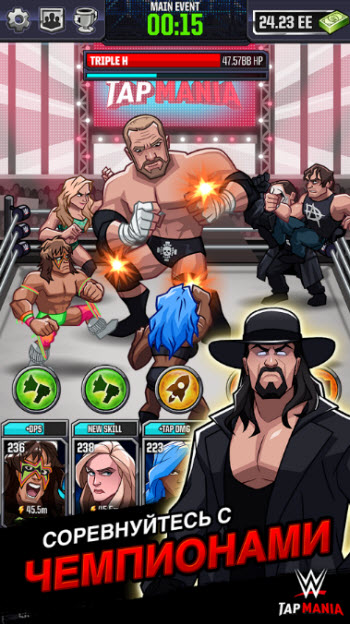 WWE Tap Mania_screen1