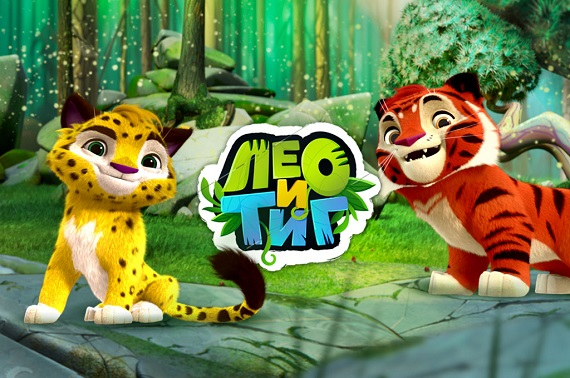 leo and tig_logo