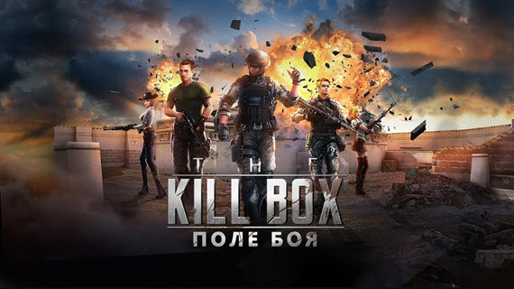 the killbox поле боя