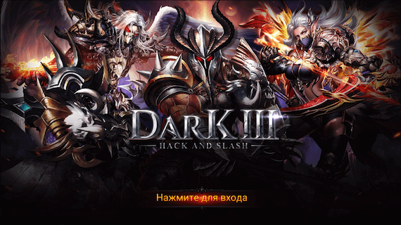 Dark 3- Hack and Slash